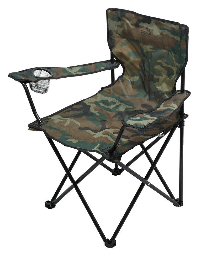 Kempingová skladací židle Cattara BARI ARMY